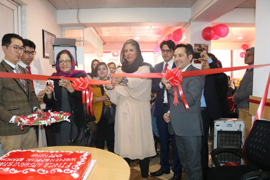 Zar Wardak at ceremony to open bank branch specializing in business loans for women entrepreneurs.